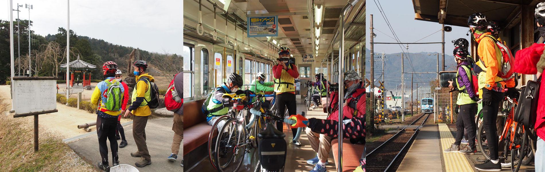 貸し切りサイクルトレインで行くサイクリングツアー「日野町の知られざる文化・歴史・食を訪ねて」
