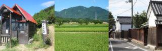 鈴鹿国定公園、綿向山登山&里山環境保全活動ツアー(#1、#2)